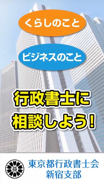 区役所デジタルサイネージ広告のイメージ